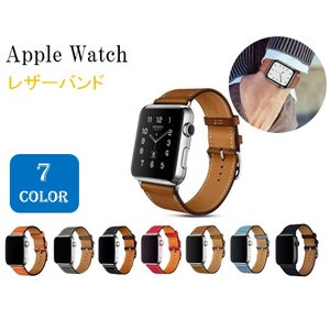 アップルウォッチ レザーバンド Apple watch Series SE 6/5/4/3/2/1 38mm/40mm/42mm/44mm  女性 男性 兼用 LB-138|nohohonlibre