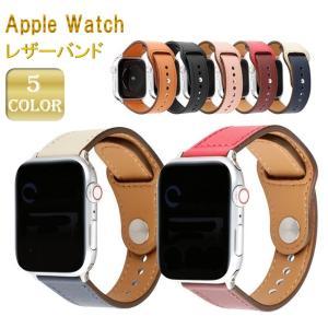 アップルウォッチ レザーバンド Apple watch Series SE 6/5/4/3/2/1 38mm/40mm/42mm/44mm  女性 男性 兼用 LB-139|nohohonlibre