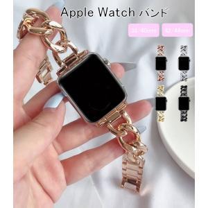Apple watch バンド アップルウォッチ バンド ベルト 高級感 レディース 金属感 交換ベルト おしゃれ Series SE 6/5/4/3/2/1 38mm/40mm/42mm/44mm LB-149|nohohonlibre