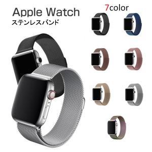 Apple Watch アップルウォッチ バンド ベルト 44mm 38mm 40mm 42mm アップルウォッチベルト series 1 2 3 4 5 ミラネーゼループ LB-50|nohohonlibre