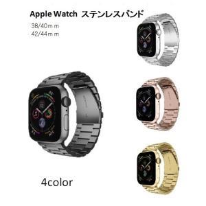 アップルウォッチ バンド AppleWatch アップルウォッチバンド アップルウォッチベルト ステンレス 交換ベルト 38mm 40mm 42mm 44mm LB-51|nohohonlibre