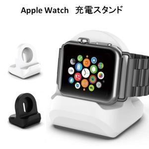 Apple Watch アップルウォッチ 充電スタンド シリコン アクセサリー 純正ケーブル対応 シリコン Series1/2/3/4/5 38mm 40mm 42mm 44mm LB-52|nohohonlibre