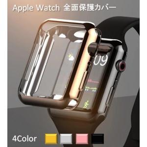 Apple watch カバー series2/3/4/5 44mm 42mm 40mm 38mm アップルウォッチ ケース ベルト 柔軟素材 全面保護仕様 耐衝撃 ケース アップルウォッチカバー LB-63|nohohonlibre