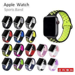アップルウォッチ バンド スポーツバンド シリコンバンド Apple watch 38mm/40mm/42mm/44mm  女性 男性 兼用 LB-78|nohohonlibre