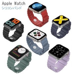 アップルウォッチ バンド 可愛い お洒落 Apple watch 38mm/40mm/42mm/44mm  女性 男性 兼用 ビジネス カジュアル シンプル LB-83|nohohonlibre