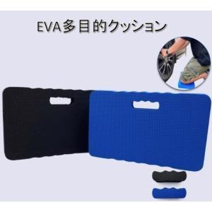 多目的クッション EVA クッション クッションマット 45×28cm 持ち運び マット 庭いじり 釣り アウトドア タイヤ交換 多用途 撥水 軽量マット LB-84|nohohonlibre