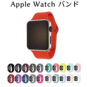 アップルウォッチ バンド スポーツバンド シリコンバンド Apple watch 38mm/40mm/42mm/44mm  女性 男性 兼用 LB-85|nohohonlibre