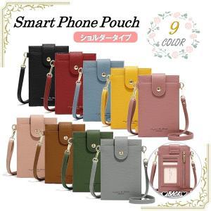 スマホポーチ ショルダーポーチ 全9色 携帯電話バッグ カードケース 肩掛け 女性 小物 スマホバッグ おしゃれ お散歩バッグ ランチバッグ LB-95|nohohonlibre