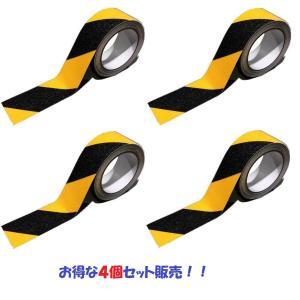 4個セット 黄黒 滑り止めテープ 屋外用 耐水 防水 粘着 転倒防止 階段 スロープ ノンスリップテ...