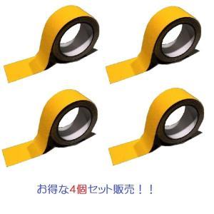 4個セット 黄色 滑り止めテープ 屋外用 耐水 防水 粘着 転倒防止 階段 スロープ ノンスリップテ...
