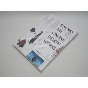 在庫品 ソードアート・オンライン デザインワークス SWORD ART ONLINE DESIGN WORKS|nohonola