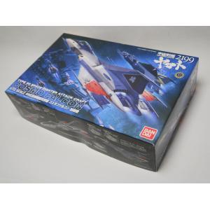 SALE! 宇宙戦艦ヤマト2199 1/72 99式空間戦闘攻撃機コスモファルコン 加藤機 プラモデル[バンダイ]|nohonola