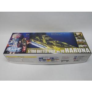 蒼き鋼のアルペジオ -アルス・ノヴァ- No.18 霧の艦隊大戦艦 ハルナ フルハルタイプ プラモデル[アオシマ]|nohonola