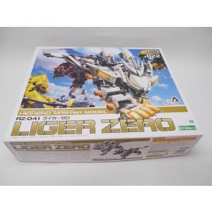 ZOIDS HMMシリーズ 022 1/72 RZ-041 ライガーゼロ コトブキヤ ゾイド|nohonola