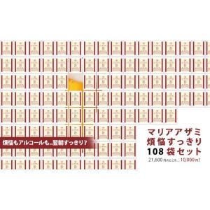 noi マリアアザミ 煩悩昇華セット 小袋108袋 noi-noi