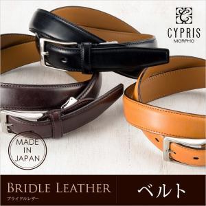 ベルト メンズ ブライドルレザー 本革 日本製 ビジネス キプリス|noijapan