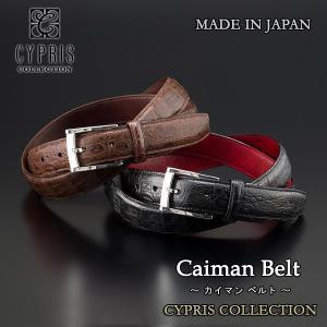 ベルト メンズ キプリスコレクション ベルト 30mm幅 カイマン 鰐革|noijapan
