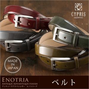 ベルト メンズ キプリス ベルト エノトリーア 本革 日本製|noijapan