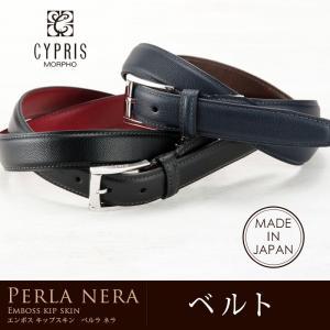 ベルト メンズ 本革 日本製 ビジネス キプリス ペルラネラ|noijapan