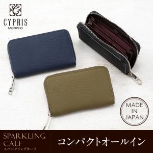 本革 メンズ キプリス コンパクトオールイン スパークリングカーフ 日本製 男性 クレジットカード
