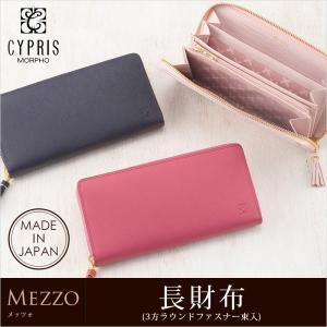 Cypris Women's(キプリス ウィメンズ) Mezzo (メッツォ) 発色が良く、キズや汚...