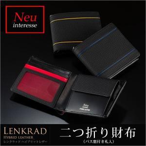 (ポイント10倍)(ノイ インテレッセ)二つ折り財布(パス窓付き札入) レンクラッド