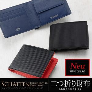 (ポイント10倍) 財布 メンズ (ノイ インテレッセ)二つ折り財布(小銭入れ付き札入) シャッテン Neu interesse