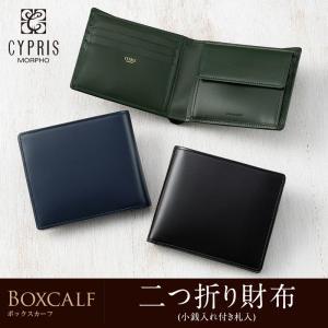 メンズ 財布 二つ折り 小銭入れあり キプリス ボックスカーフ ポトフィール noijapan