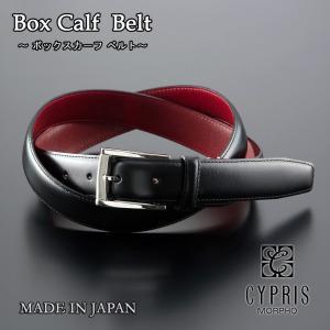 ベルト メンズ 本革 日本製 ビジネス キプリス ボックスカーフ|noijapan