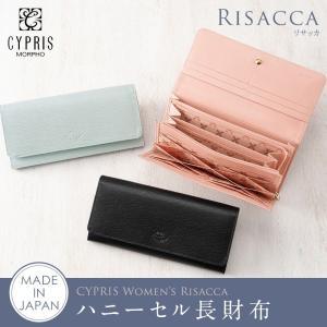 レディース ハニーセル 長財布 キプリス リサッカ 大容量 使いやすい 仕切りあり 日本製|noijapan