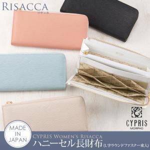 Cypris Women's(キプリス ウィメンズ) Risacca(リサッカ) 柔らかい発色と雰囲...