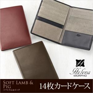 父の日 ギフト プレゼント 実用的 カードケース メンズ ヘレナ 14枚カードケース ソフトラム&ピッグ|noijapan