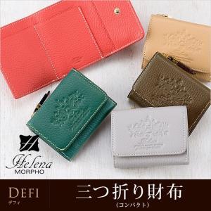 f7dd9c9efeed ラッピング無料) (ポイント10倍)(ヘレナ)コンパクト三つ折り財布□デフィ (レディース財布) (三つ折り財布)