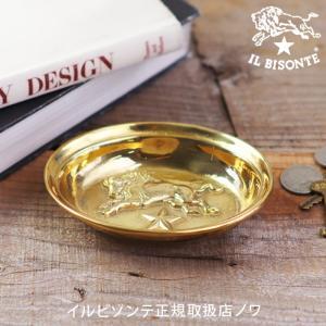 イルビゾンテ 日本正規取扱店 その他 イルビゾンテロゴ真鍮ゴールドトレー(小) 商品番号410156 送料無料 IL BISONTE ギフトラッピング無料|noix