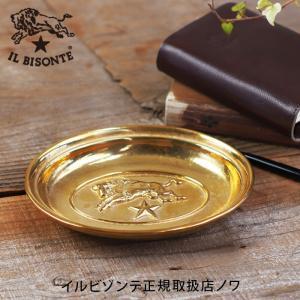 イルビゾンテ 日本正規取扱店 その他 イルビゾンテロゴ真鍮ゴールドトレー(中) 商品番号410157 送料無料 IL BISONTE ギフトラッピング無料|noix