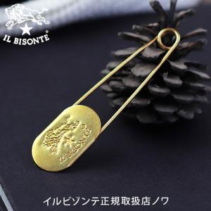 イルビゾンテ アクセサリー 真鍮ピン(かぶとピン) 商品番号5412306197 アクセサリー その他 IL BISONTE noix
