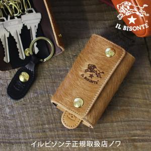 イルビゾンテ キーケース 日本限定バケッタムッカ6連キーケース 54172311791 送料無料 IL BISONTE ラッピング無料|noix
