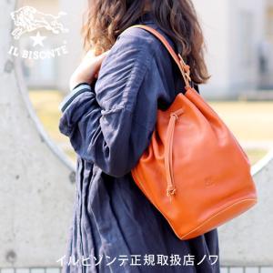 イルビゾンテ バッグ 巾着ハンドバッグ 商品番号54192300211 送料無料 バッグ ハンドバッグ IL BISONTE noix