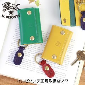 イルビゾンテ キーケース 日本限定6連キーケース 商品番号54192305590 送料無料 IL BISONTE ギフトラッピング無料|noix
