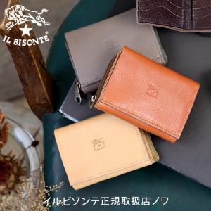 イルビゾンテ 日本正規取扱店 財布 三つ折りコンパクト財布(ファスナー) 54192310140 送料無料 IL BISONTE ラッピング無料|noix