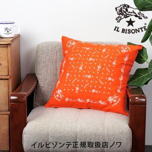 イルビゾンテ 日本正規取扱店 その他 バッファロースタークッションカバー 商品番号5442404298 IL BISONTE ギフトラッピング無料|noix
