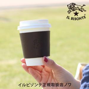 イルビゾンテ 日本正規取扱店 カップ&ボトル カップスリーブ 商品番号5442409198 IL BISONTE ギフトラッピング無料|noix