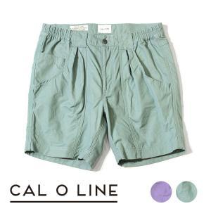 【s20】【CAL O LINE/キャルオーライン】EXPLORER SHORTS(エクスプローラーショーツ)[CL191-110]【送料無料】【キャンセル返品交換不可】【let】|noix