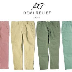 【レミレリーフ/REMI RELIEF】チノストレッチカラーパンツ[RN3001SDB][RN3001SDC]【送料無料】 noix