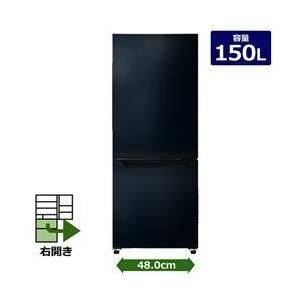 ELSONIC 冷蔵庫 2ドア 150L  ブラック HER...