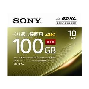 SONY 大容量BDXL対応 3層BDメディア(10枚) 10BNE3VEPS2|nojimaonline