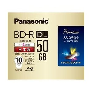 Panasonic 日本製 ブルーレイディスク...の関連商品6