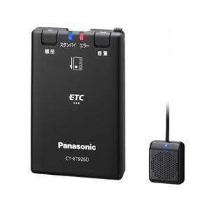 Panasonic アンテナ分離型ETC車載器 音声案内 CY-ET926D