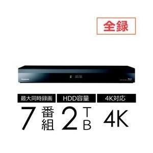 Panasonic ブルーレイディスクレコーダー おうちクラウドDIGA(ディーガ) 全自動モデル ...