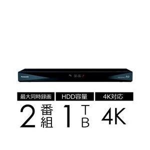 Panasonic ブルーレイディスクレコーダー おうちクラウドDIGA(ディーガ) レギュラーモデ...